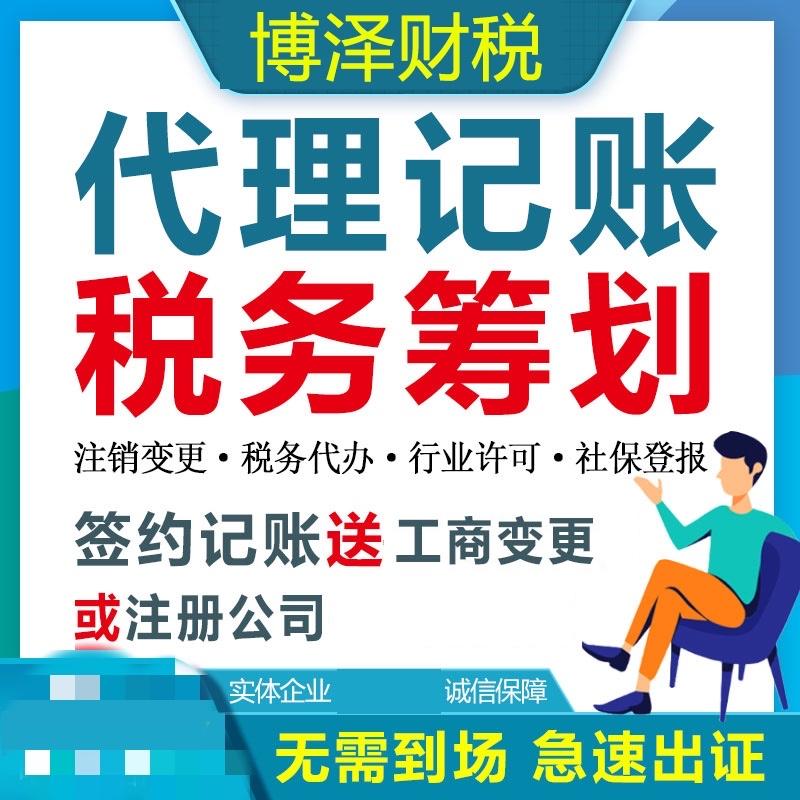 芜湖税务筹划解决公司哪些问题 芜湖小规模税务筹划的基本方法
