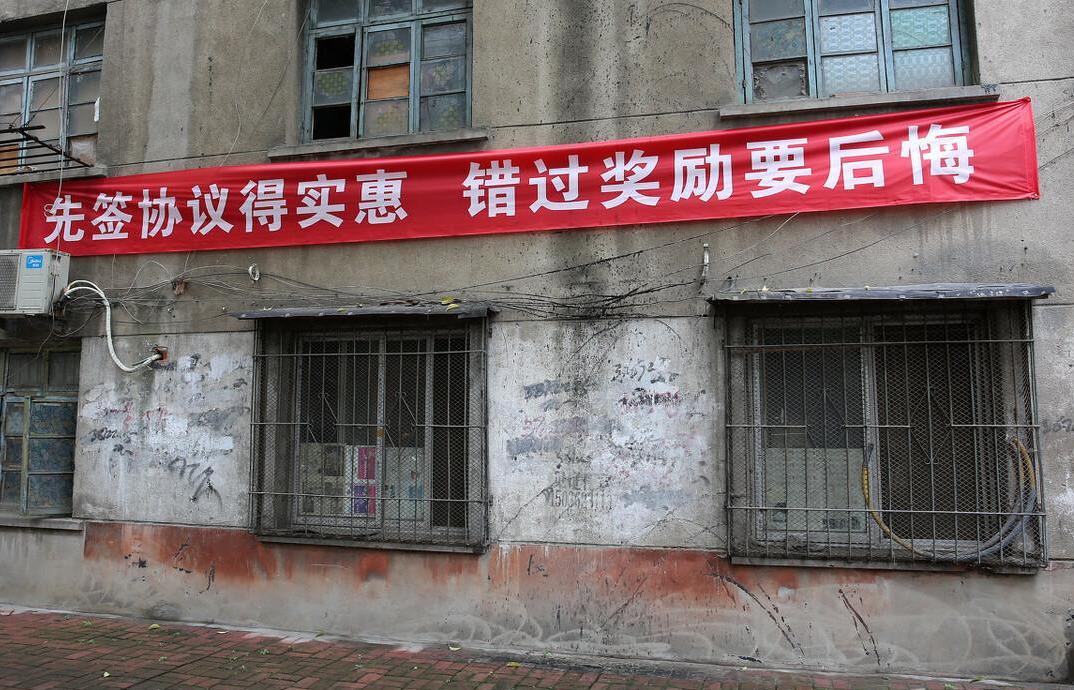 """房屋拆迁补偿,警惕拆迁方使出这""""五种手段"""""""