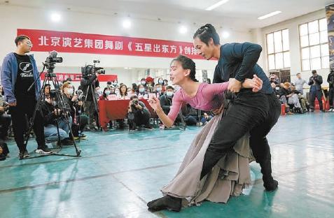 《五星出东方》舞出民族团结故事