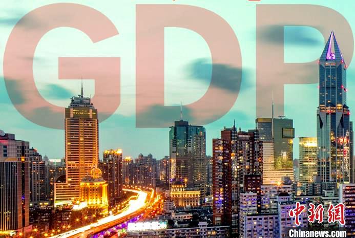 """""""万亿俱乐部""""大扩容!5座城市GDP首破万亿元"""