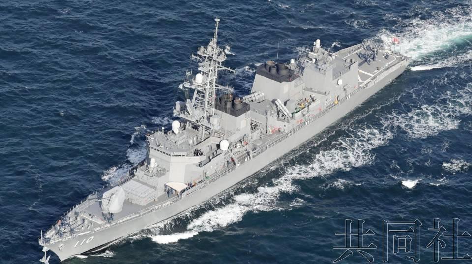 """日本海自驱逐舰抵达中东 开展""""情报收集活动"""""""