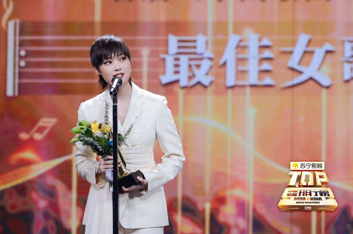 中国歌曲TOP排行榜揭晓,周杰伦李宇春获最佳歌手