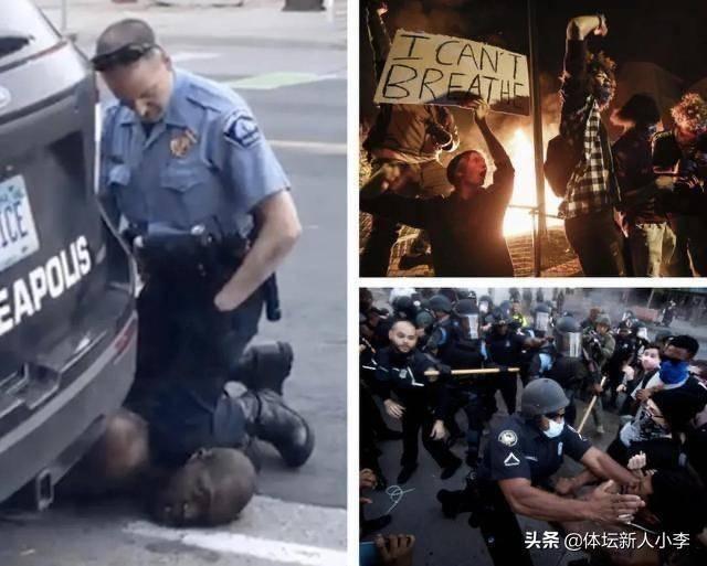 跪杀黑人警察受审