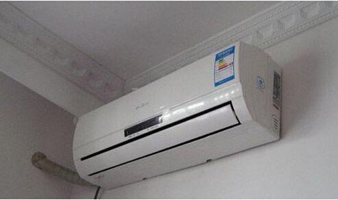 空调e5怎么办?不同款式空调,故障类型不同