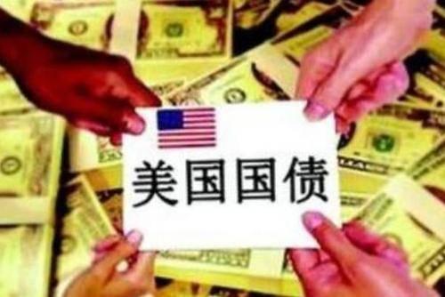 美国国债是什么?不太明白的一起来了解下