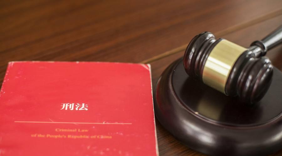 缓刑是什么意思?适用一般缓刑必须具备哪些条件?