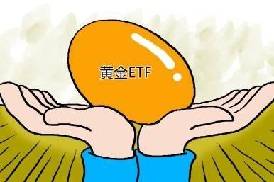 etf基金是什么意思,市场上通俗的解释是这样的