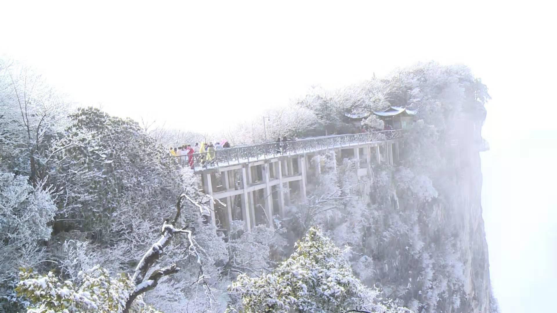 张家界冬天下雪吗?来看看这美丽的雪景