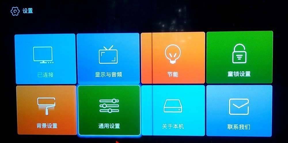 电视机定时关机怎么办?几个步骤解决问题