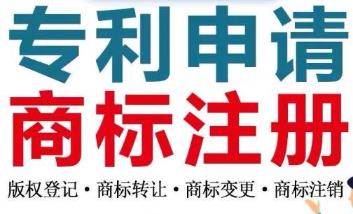 芜湖注册商标地点 芜湖注册商标等级