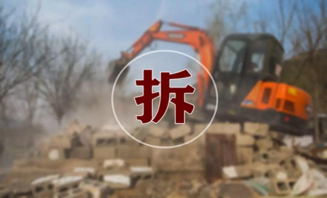 拆迁标准和补偿办法,被拆迁人有必要了解