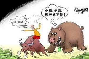 牛市和熊市是什么意思?这是二种不同的市场形态