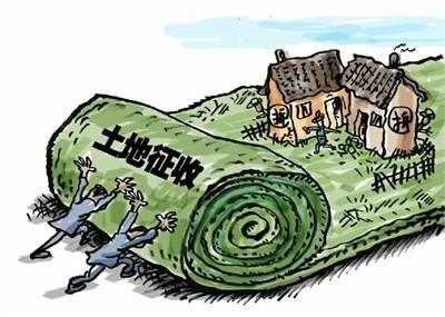 土地征收补偿款可以分配吗?这些可以提前了解下