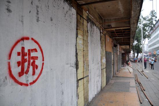 老街拆迁店面如何赔?补偿标准法律都规定好了