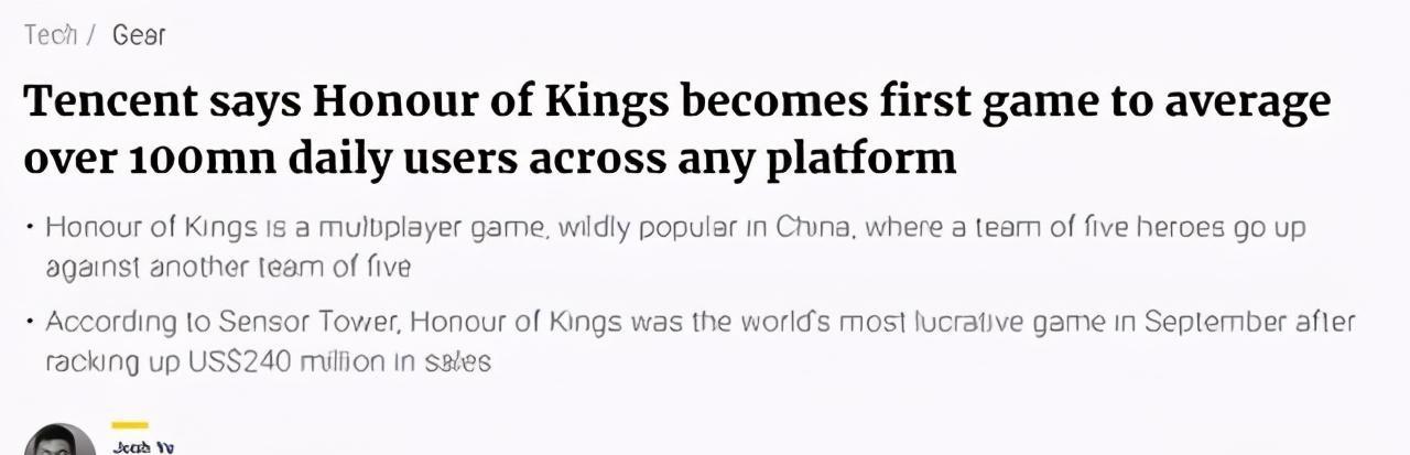 外媒眼中的《王者荣耀》:不仅是游戏,还是生态入口