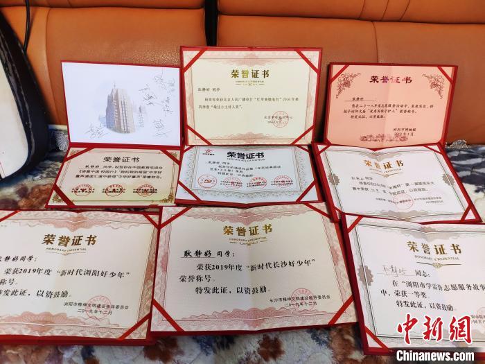 """中国年轻一代""""花式""""接棒传统文化传承人"""