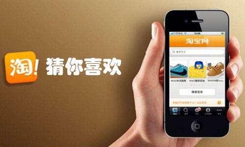手机淘宝怎么看等级,你属于淘宝的优质买家吗?