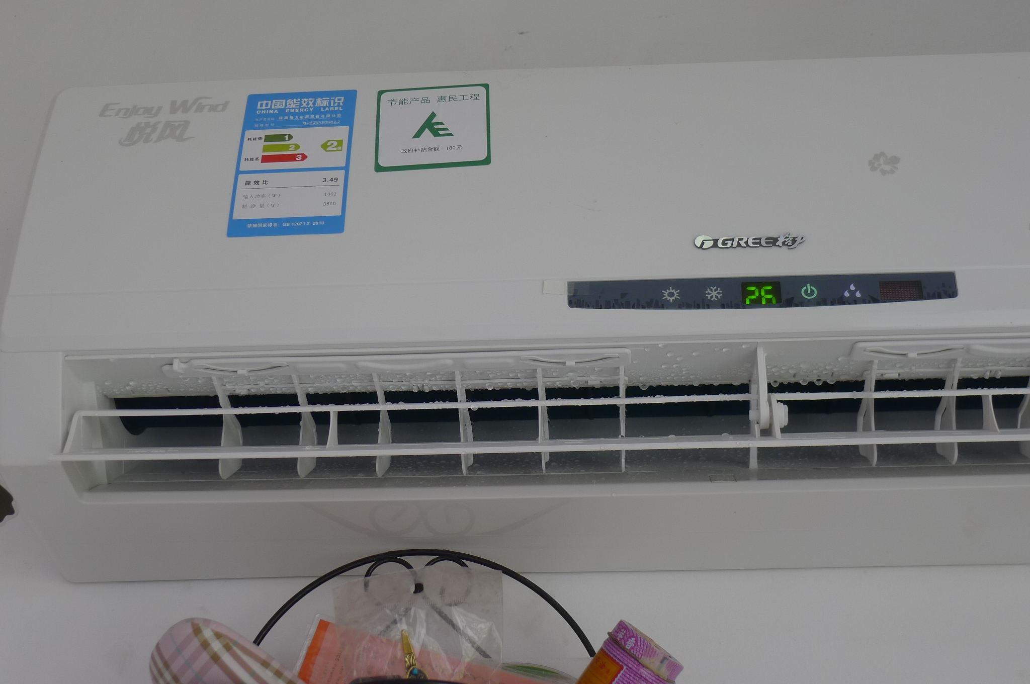 空调显示屏故障是什么原因?有以下几个解决方法