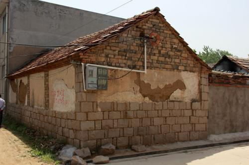 我家农村的房子被村委会强拆合法吗?不合法