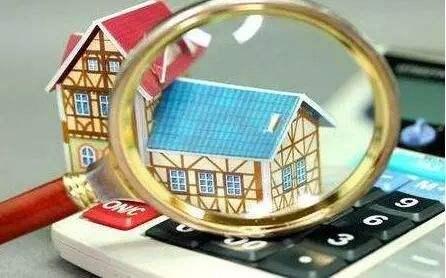 国有土地上房屋征收评估办法,评估合同需包含以下内容
