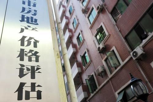 房屋拆迁赔偿法,国务院590号令赋予被征收人、被拆迁人五大权利