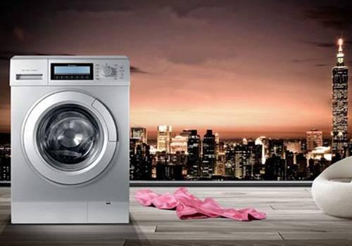 洗衣机水位报警怎么办?方法教给你