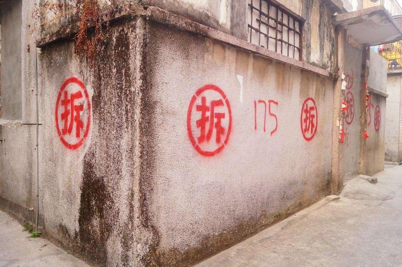 农村围墙被认定违章建筑?看是否符合这几个条件