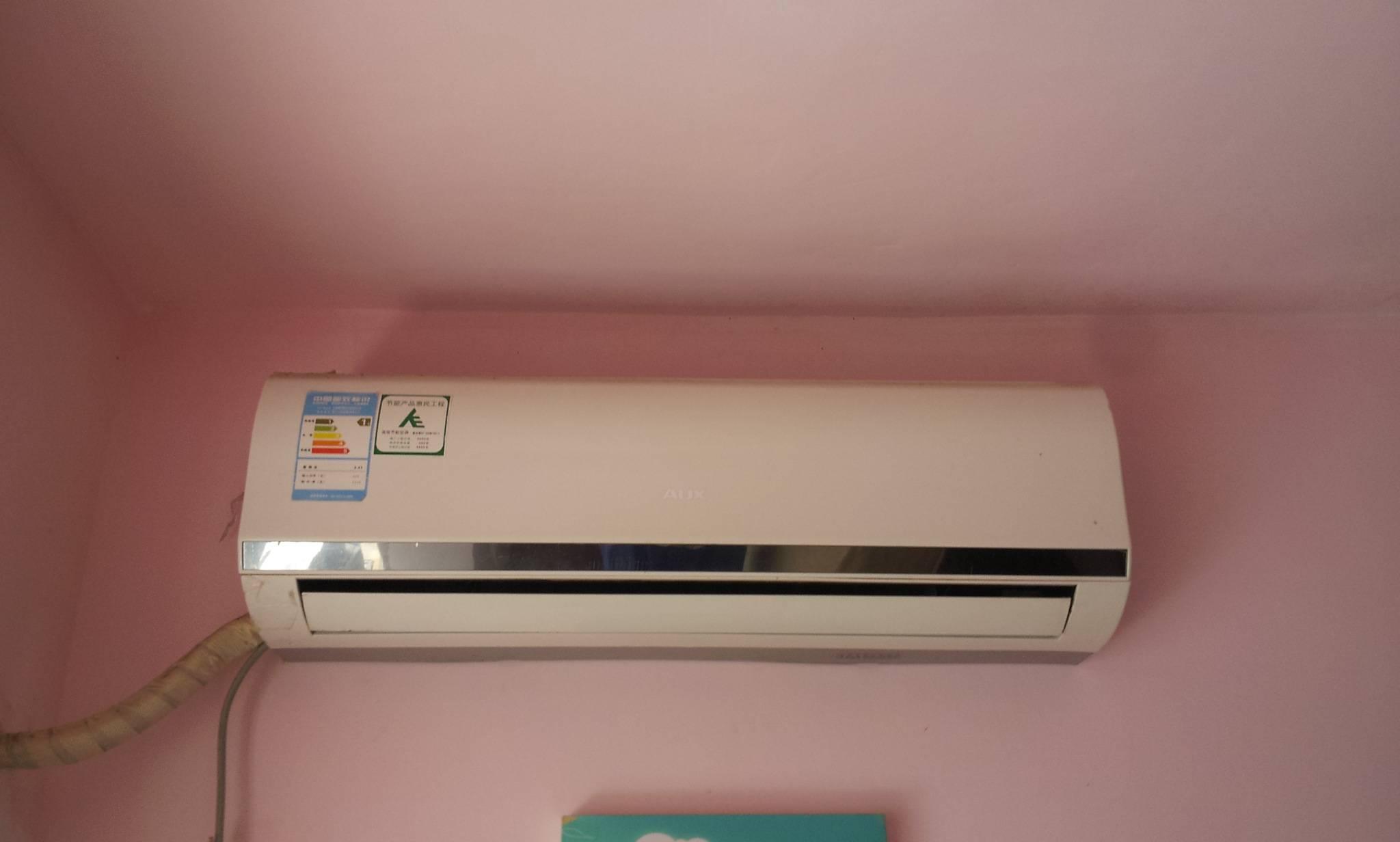 空调没有遥控器怎么开?三种不用遥控器的方法介绍