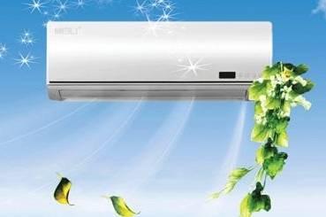 空调限频保护怎么解除?空调限频保护怎么办