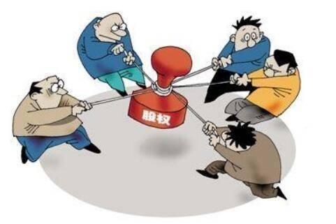 股权转让如何交税,主要有这三种组成
