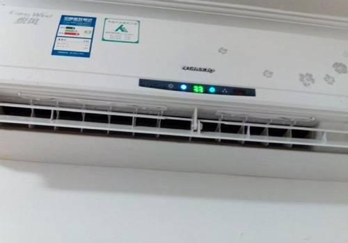 空调能效等级是什么意思?答案来了