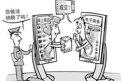 跨境电商操作难吗?跨境电商操作并不是那么容易