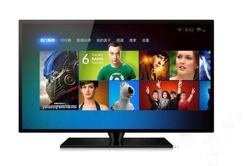 电视机漏光怎么办?4个方法简单解决
