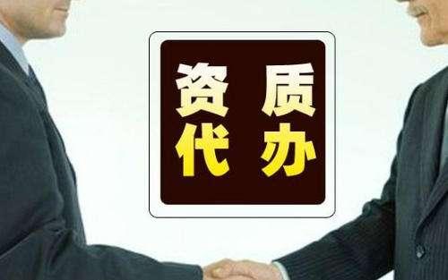 芜湖怎么办劳务派遣中介许可证 芜湖怎么办劳务派遣许可证
