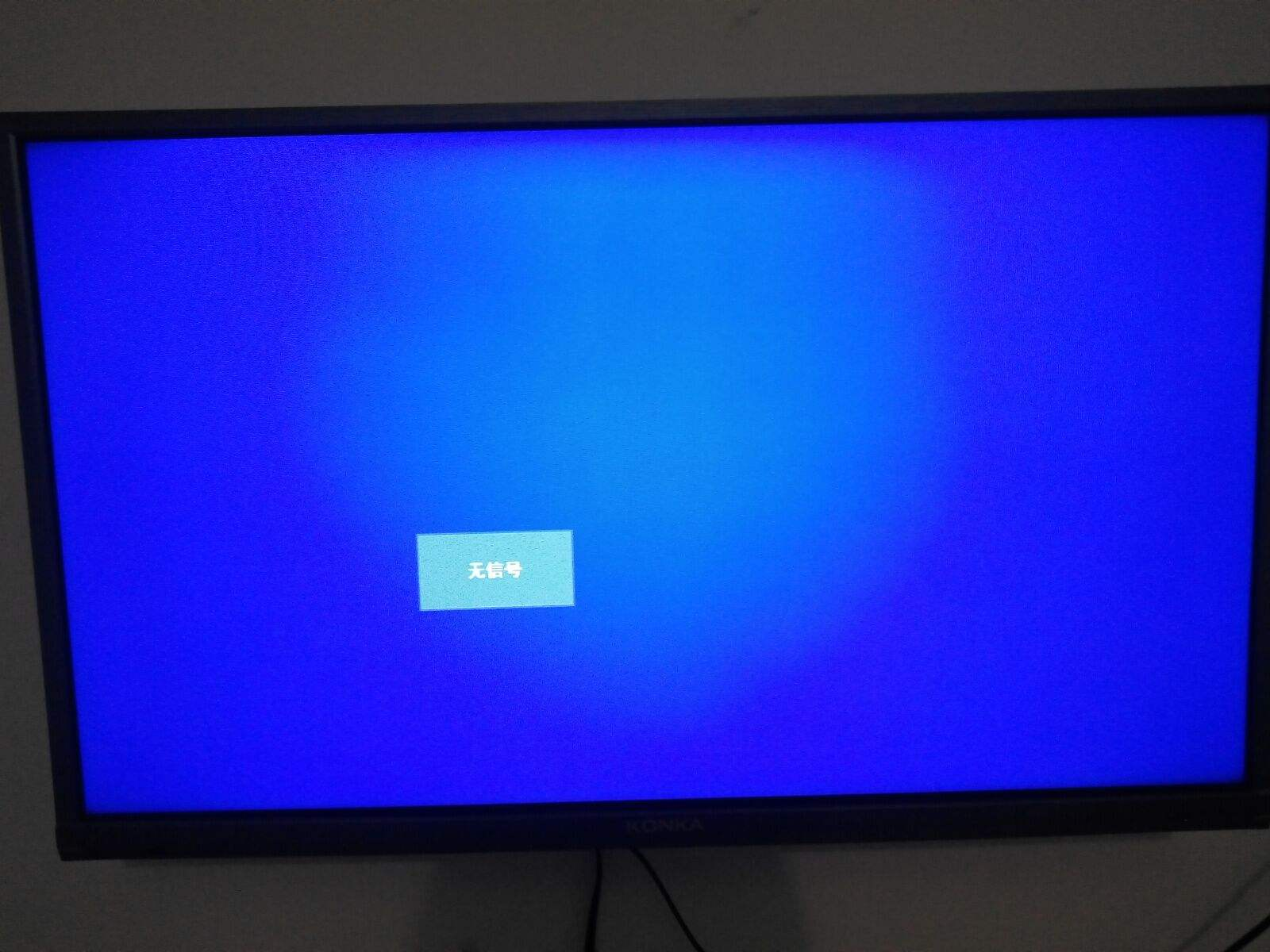电视蓝屏没图像怎么办?简单的解决办法教给你!