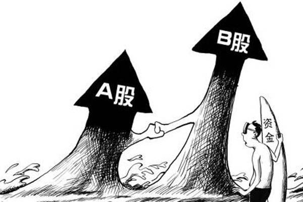 a股b股是什么意思? a股b股主要有这五大区别。