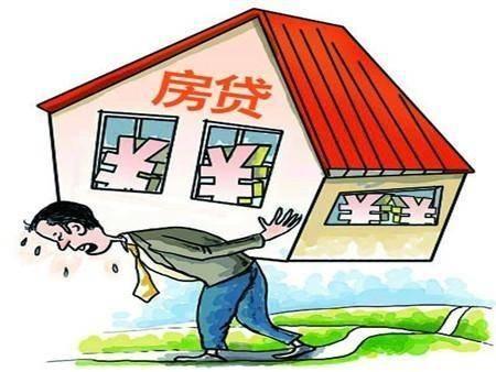 没还完房贷的房子拆迁了怎么办?房贷还需要还吗?